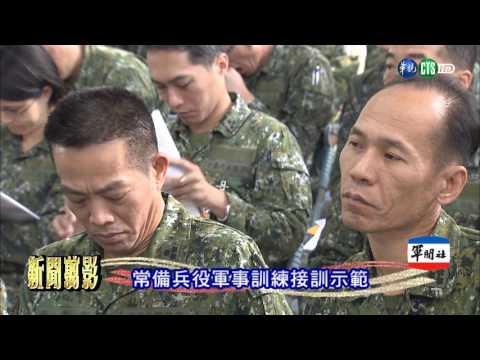 台灣-莒光園地-20170209