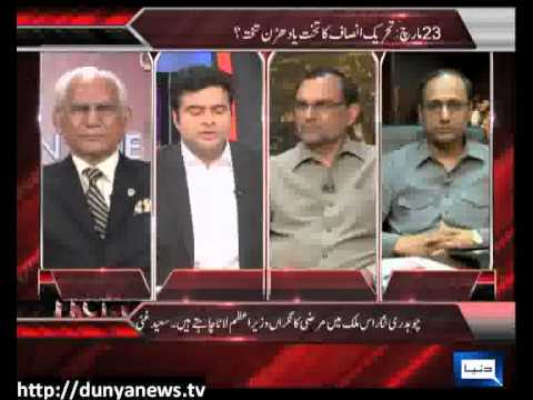 Dunya News-On The Front With Kamran Shahid-22-03-2013