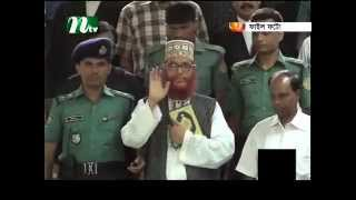Ntv news on Delwar Hossain Sayeedi's verdict to lifetime imprisonment: BULBUL HASAN reports