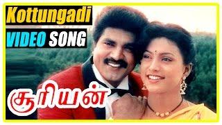 Suriyan Tamil Movie | Scenes | Roja pregnant | Kottungadi song | Rajan P Dev