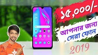 Under 15000 TK Top 3 Smartphones In Bangladesh 2019 - For you !