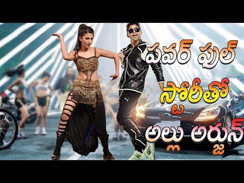 పవర్ ఫుల్ స్టోరీ తో అల్లు అర్జున్..! | Allu Arjun New Movie | Shruti Haasan | sampath nandi
