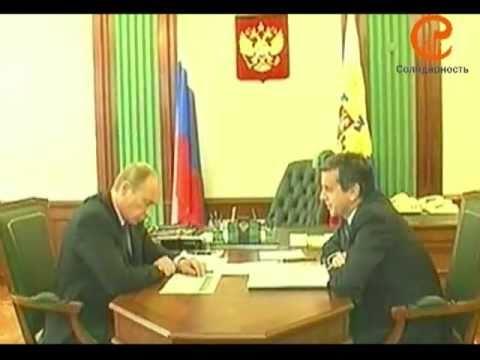 Путин. Итоги. VIII - Пенсионный коллапс
