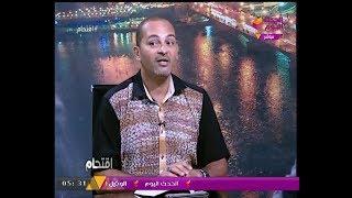 اقتحام مع محمد مصطفي|حوار ساخن مع الفلكي المثير للجدل أحمد شاهين