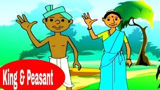 हुशार राणी गरीब शेतकऱ्याला बनवते श्रीमंत | A Clever Queen Makes Poor Farmer Rich | Marathi Kids Folk