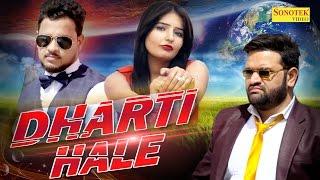 download lagu Dharti Hale  Tanu, Manu Kharkhoda  Tr  gratis