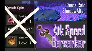 [Maplestory 2] when a random doesn't let atk speed Berserker join a CDev raid (mini guide)
