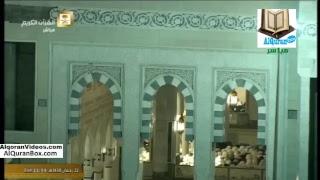 23th Ramadan 1438 Makkah Taraweeh  صلاة التراويح من مكة المكرمة الليلة