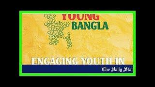 Bangla news Bangla: older-join youth in nation building