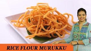 download lagu Rice Flour Murukku - Mrs Vahchef gratis