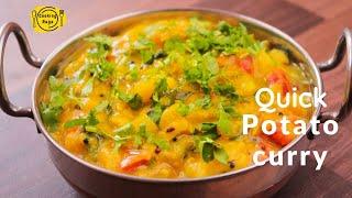 Quick potato curry | Poori Masala recipe | Easy Aloo Curry Recipe | Aloo Ki Sabzi | Cooking Raga