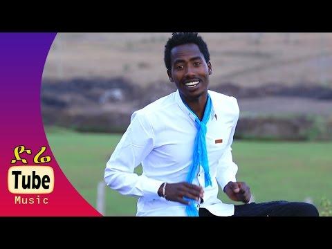 Debebe Adame - Sebonti (ሰቦንቲ) Afaan Oromoo Music Video 2016