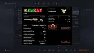 Warface class X { TMN_Breka_69 } e { King_Francisco_s }