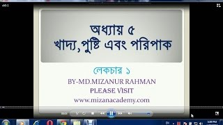 Download BIOLOGY CHAPTER 5 LECTURE 1  FOR  CLASS 9 & CLASS 10 IN BANGLADESH 3Gp Mp4