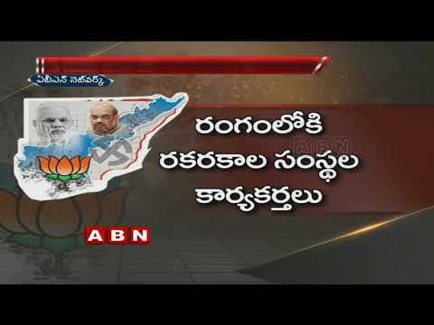 BJP behind Ramana Deekshitulu allegations against TTD
