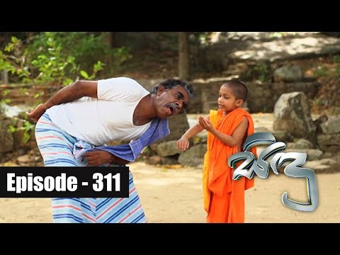 Sidu | Episode 311 16th October 2017