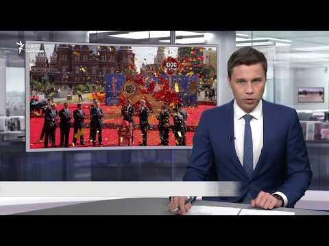 Европарламент призовет к бойкоту ЧМ-2018 / Новости