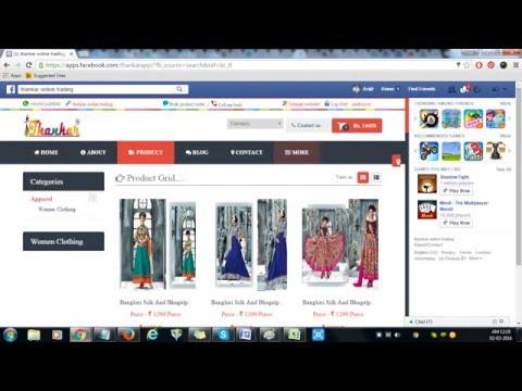 FACEBOOK E COMMERCE WEBSITE
