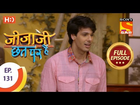 Jijaji Chhat Per Hai - Ep 131 - Full Episode - 10th July, 2018   sab