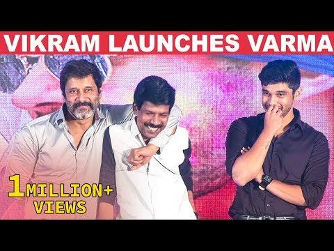 Bala Teases Vikram | Vikram Reacts | FUN | Varma Teaser