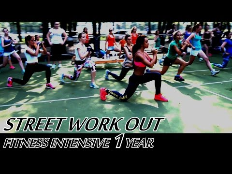 Fitness intensive / Street Work out 2015