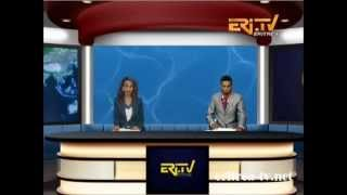 Eritv News - Tigrinya - 23 June 2015