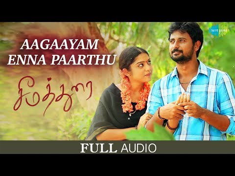 Aagayam Enna - Full Audio | Seemathurai | Jose Franklin | Shweta Mohan | Ranjith | Tamil | HD Song