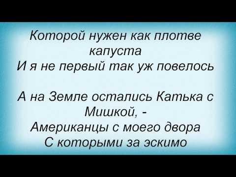 Сергей Трофимов - 5000 миль