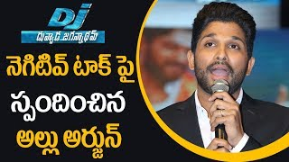 Allu Arjun Speech at Duvvada Jagannadham Success Meet