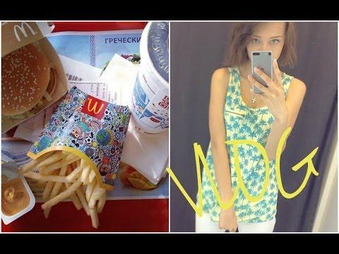 VLOG: новая причёска, McDonald's, суши.