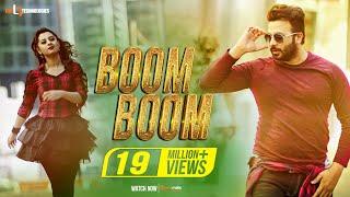 Boom Boom  Shakib Khan  Shabnom Bubly  Upcoming Be