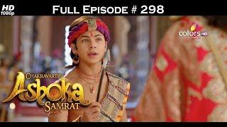 Chakravartin Ashoka Samrat - 18th March 2016 - चक्रवतीन अशोक सम्राट - Full Episode (HD)