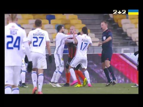 Динамо - Шахтер - 2:3. Футболісти влаштували бійку під час матчу