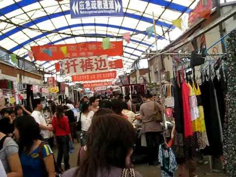Shuguang Shichang Tianjin, China