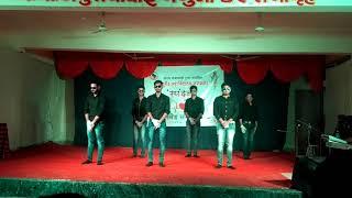 ayurved college sangamner chavat boys