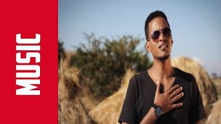 New 2018 Eritrean Music | Mileseley - ምለሰለይ | - Orion Salih