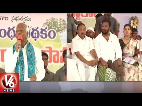 TRS Ministers Distributes Rythu Bandhu Cheques to Farmers In Kyathampalli Village | Warangal | V6