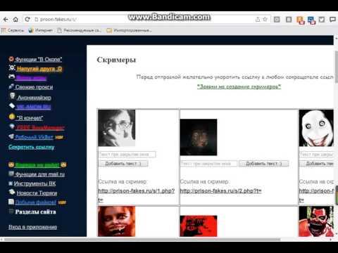 скример напугать рус чат :: VideoLike