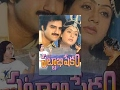 Pattabhishekam Telugu Full Length Movie || Balakrishna, Vijayashanthi