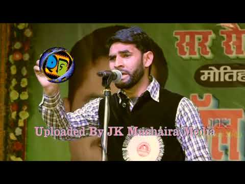 Parvez Kausar All India Mushaira Motihari Bihar 2017 Con. Mohibbul Haque