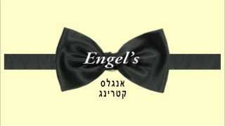 Chaim Engels Catering Beit Shemesh Jingle