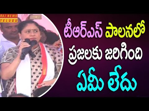 Congress Star Campaigner Vijayashanthi Fires on Election Campaign at Vikarabad || Raj News