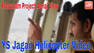 YS Jagan Helicopter Video | Polavaram Project Aerial View | AP News