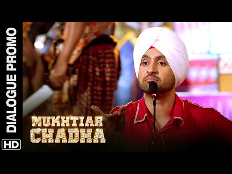 Mukhtiar Chadha Changes The Story Of Ramayana | Dialogue Promo