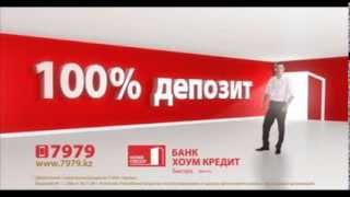 Home Credit Bank - 100% Deposit