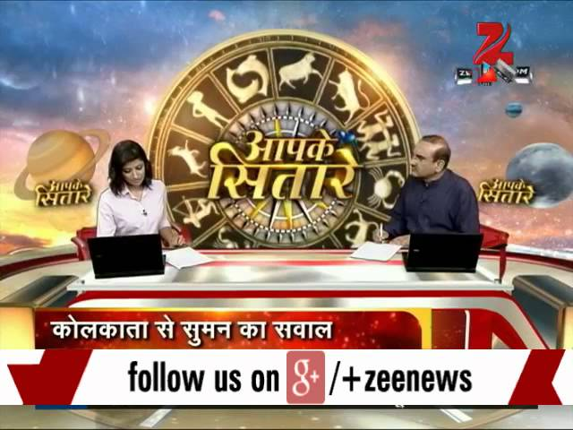 Aapke Sitare: Astro prediction for May 24, 2015