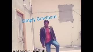 Nee Vente Nenunte song with lyrics|| Rasarandi Veduka Chuddam Songs|| Kalyan Krishna, DSP