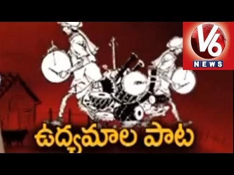 Telangana Revolutionary Songs - Wake Up Call For Freedom Fight - Spotlight video