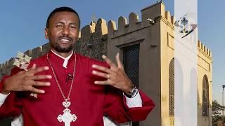 Ethiopan Ortodox Tewahido Mmhir Zebene Lema HIDAR TSIYON