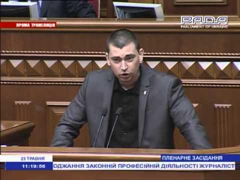 Звернення Юрія Михальчишина до донецько-фашистських загарбників